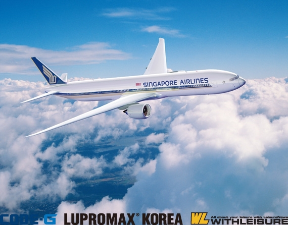싱가포르항공.jpg