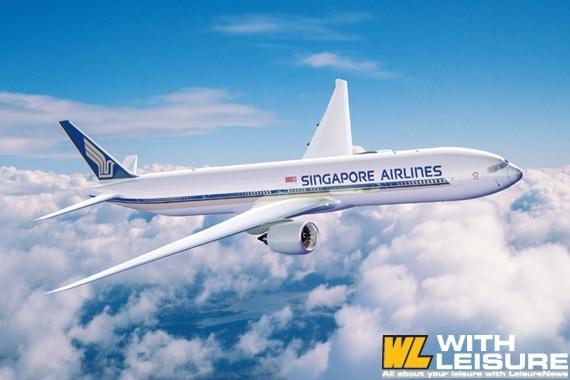 싱가포르항공 추가프로모션.jpg