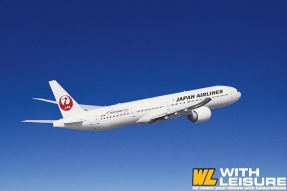 일본항공 프로모션_2.jpg