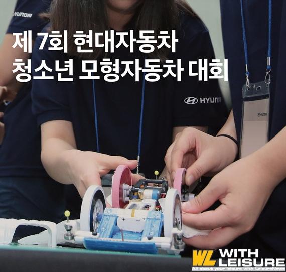 청소년모형자동차대회_11.jpg