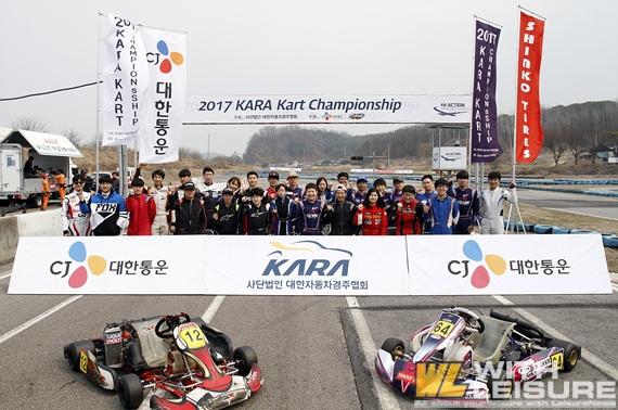 KARA 카트 챔피언십_03.jpg