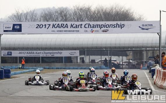 KARA 카트 챔피언십_01.jpg