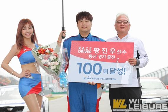슈퍼레이스 CJ로지스틱스 팀 황진우 선수 100경기 출전 기념 1.jpg